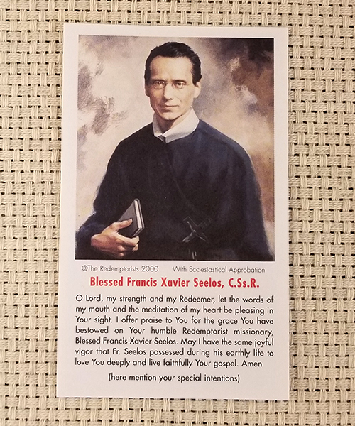 """My Strength and My Redeemer"" Paper Prayer Card"