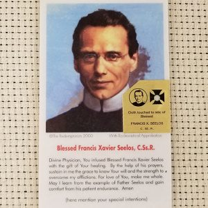 """Divine Physician"" Laminated Relic Prayer Card"