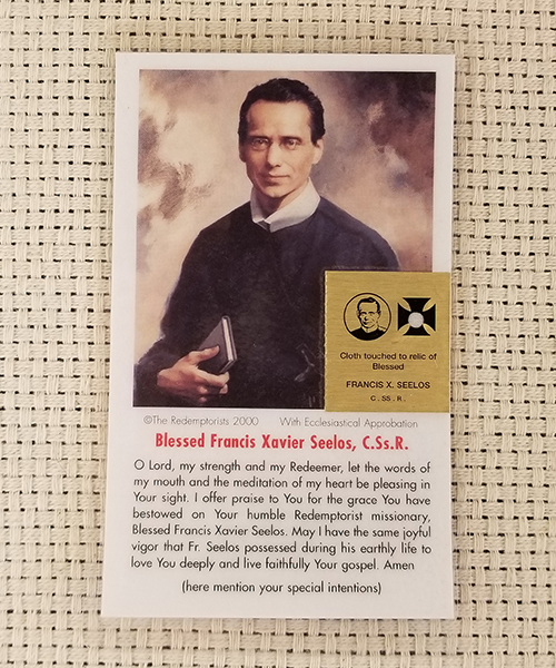 "Photo of ""My Strength and My Redeemer"" Laminated Relic Prayer Card"