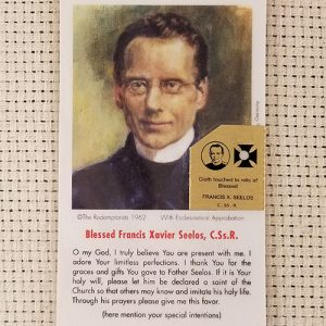"""""""Limitless Perfections"""" Laminated Relic Prayer Card"""